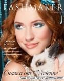 Lashmaker2-cover.jpg