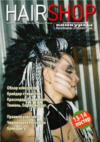 magazine3.jpg